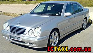 Междугороднее такси Бердянск - Mercedes W210, 8 грн за 1 км