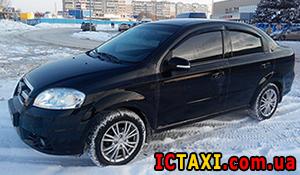 Междугороднее такси Борисполь - Chevrolet Aveo, 7.5 грн за 1 км