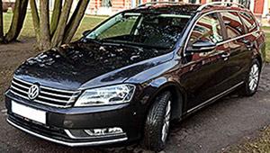 Междугороднее такси Борисполь - Volkswagen Passat, 9 грн за 1 км