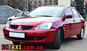 Междугороднее такси Черкассы - Mitsubishi Lancer, 8 грн за 1 км
