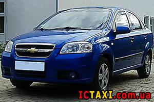 Междугороднее такси Черкассы - Chevrolet Aveo, 8 грн за 1 км