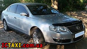 Междугороднее такси Черкассы - Volkswagen Passat, 8 грн за 1 км