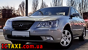 Междугороднее такси в Днепре - Hyundai Sonata, 10 грн за 1 км