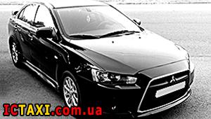 Междугороднее такси в Днепре - Mitsubishi Lancer, 10 грн за 1 км