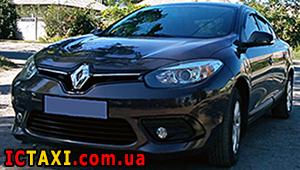 Междугороднее такси в Днепре - Renault Fluence, 9 грн за 1 км