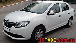 Междугороднее такси в Днепре - Renault Logan, 9 грн за 1 км