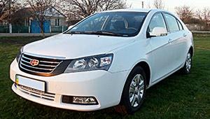 Междугороднее такси в Днепре - Geely Emgrand, 9 грн за 1 км