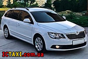Междугороднее такси Житомир - Skoda Superb, 9 грн за 1 км