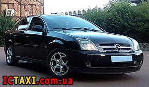 Междугороднее такси в Ивано-Франковске - Opel Vectra, 8 грн за 1 км