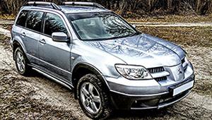 Междугороднее такси Харькова - Mitsubishi Outlander, 9 грн за 1 км