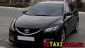 Междугороднее такси в Херсоне - Mazda 6