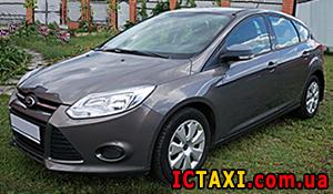 Междугороднее такси Киев - Ford Focus, 8 грн за 1 км