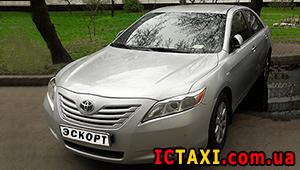 Междугороднее такси Киев - Toyota Camry, 9 грн за 1 км