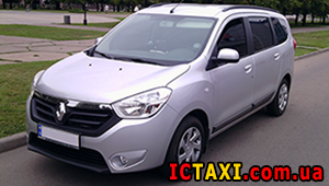Междугороднее такси Кривой Рог - Renault Lodgy, 10 грн за 1 км