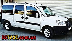 Междугороднее такси Львова - Fiat Doblo Maxi, 8,5 грн за 1 км