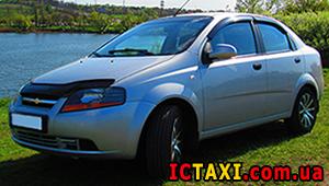 Междугороднее такси в Мариуполе - Chevrolet Aveo, 8 грн за 1 км