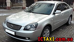 Междугороднее такси в Мариуполе - KIA Magentis, 8 грн за 1 км