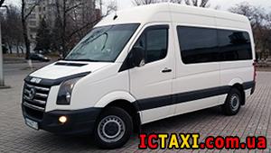 Междугороднее такси Мариуполь - Volkswagen Crafter