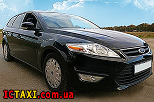 Междугороднее такси Николаев - Ford Mondeo, 9 грн за 1 км