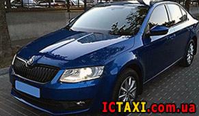 Междугороднее такси в Николаеве - Skoda Octavia A7, 9 грн за 1 км