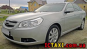Междугороднее такси Одесса - Кишинев Chevrolet Epica, 80$ США