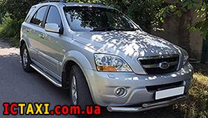 Междугороднее такси в Одессе - KIA Sorento, 10 грн за 1 км