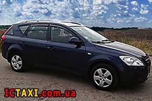 Междугороднее такси в Одессе - KIA Ceed SW, 9 грн за 1 км