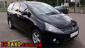 Междугороднее такси в Одессе - Mitsubishi Grandis, 9 грн за 1 км
