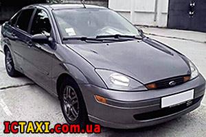 Междугороднее такси Запорожья - Ford Focus