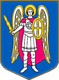 Междугороднее такси Киева