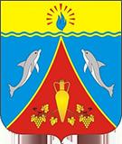 Междугороднее такси в Черноморском