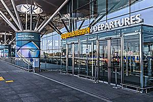 Аэропорт Борисполь Терминал D