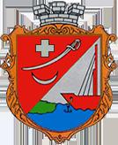 Герб города Измаил