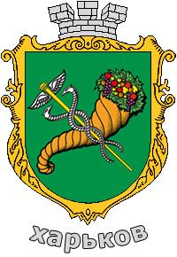 Междугороднее такси Харькова
