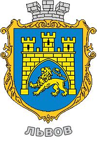 Междугороднее такси Львова