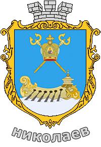 Междугороднее такси Николаева